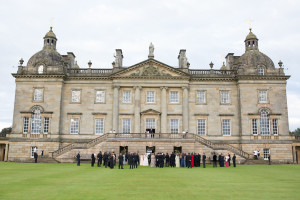 HoughtonHall